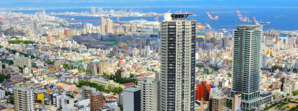 las-ciudades-mas-limpias-del-mundo-kobe