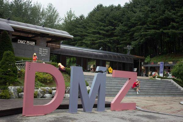 zona desmilitarizada corea-santuario