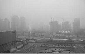 Smog, que es?