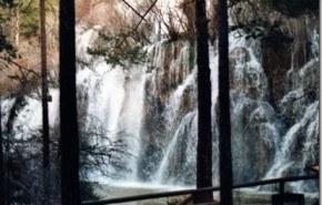 Parques Cuenca
