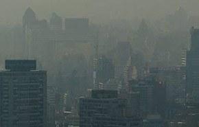 Alerta ambiental en Chile por contaminación atmosférica