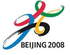 Meteorólogos chinos quieren manipular el clima para los Juegos Olímpicos