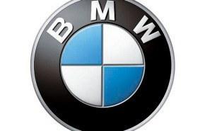 BMW y su coche de bajas emisiones