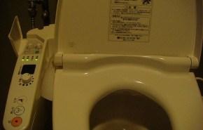 Japón busca mayor eficiencia energética en el baño