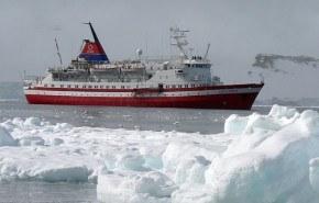 Riesgo ambiental en la Antártida por naufragio