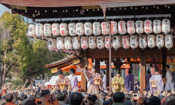 Que es setsubun no hi festival japones para despedir invierno templo